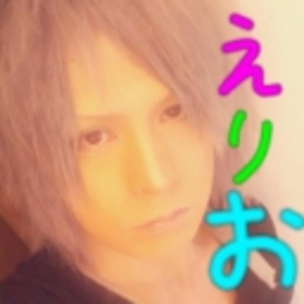 電波男が青春男(仮)