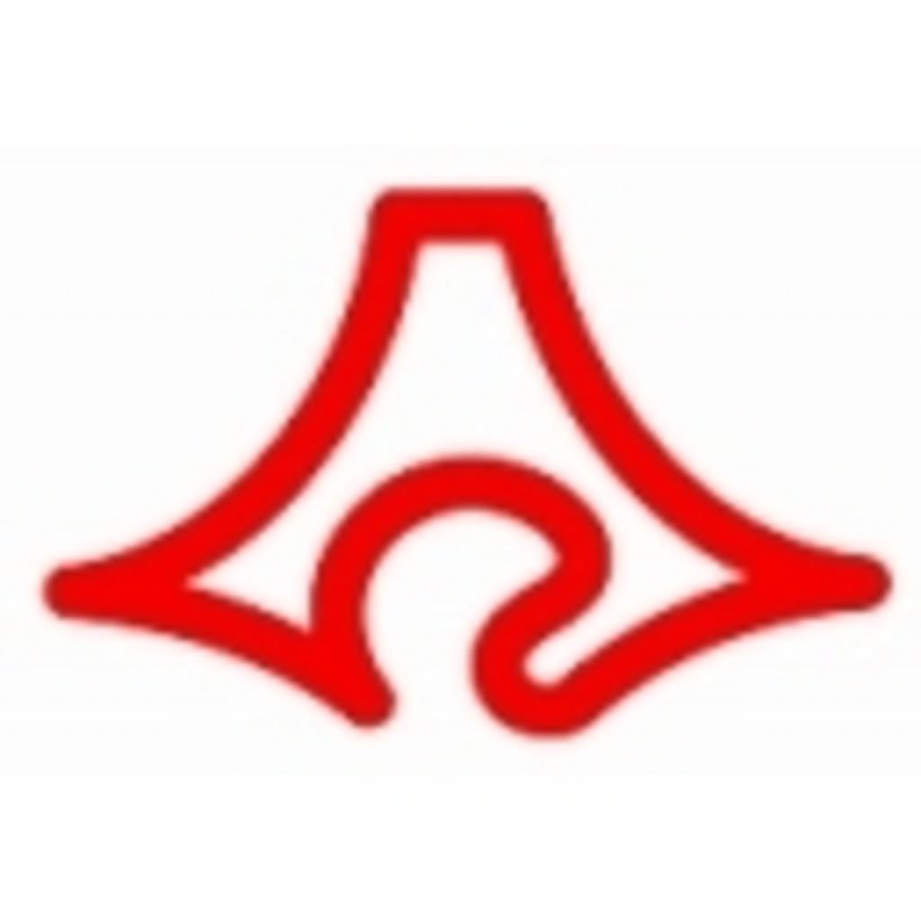 静岡県民会