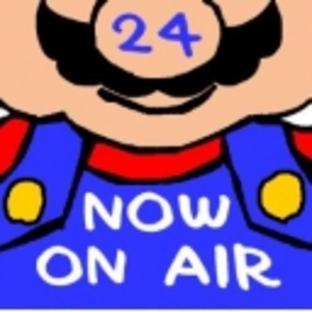 マリオ生主24時間ラジオ2012 ~夏~