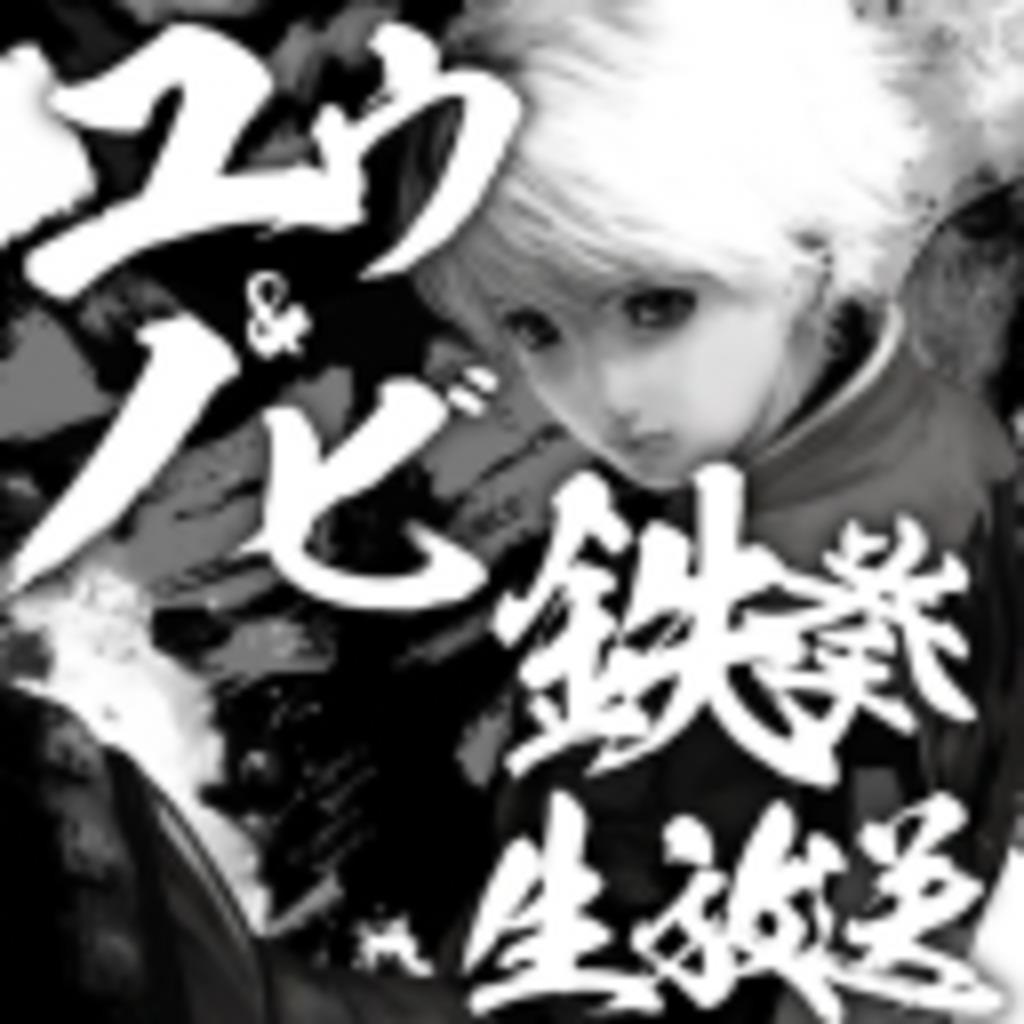 ユウ&ノビの鉄拳生放送