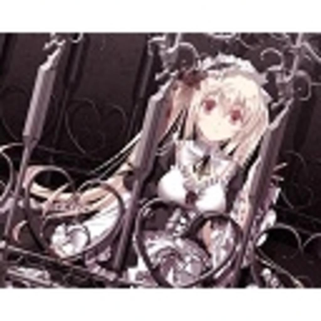 姫チャンネル(´・ω・`)