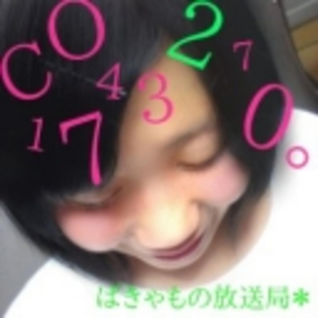 ★馬 鹿 者 A の 騒 ぎ 放 題 放 送 ヽ(。☉౪ ⊙♥)ノ★