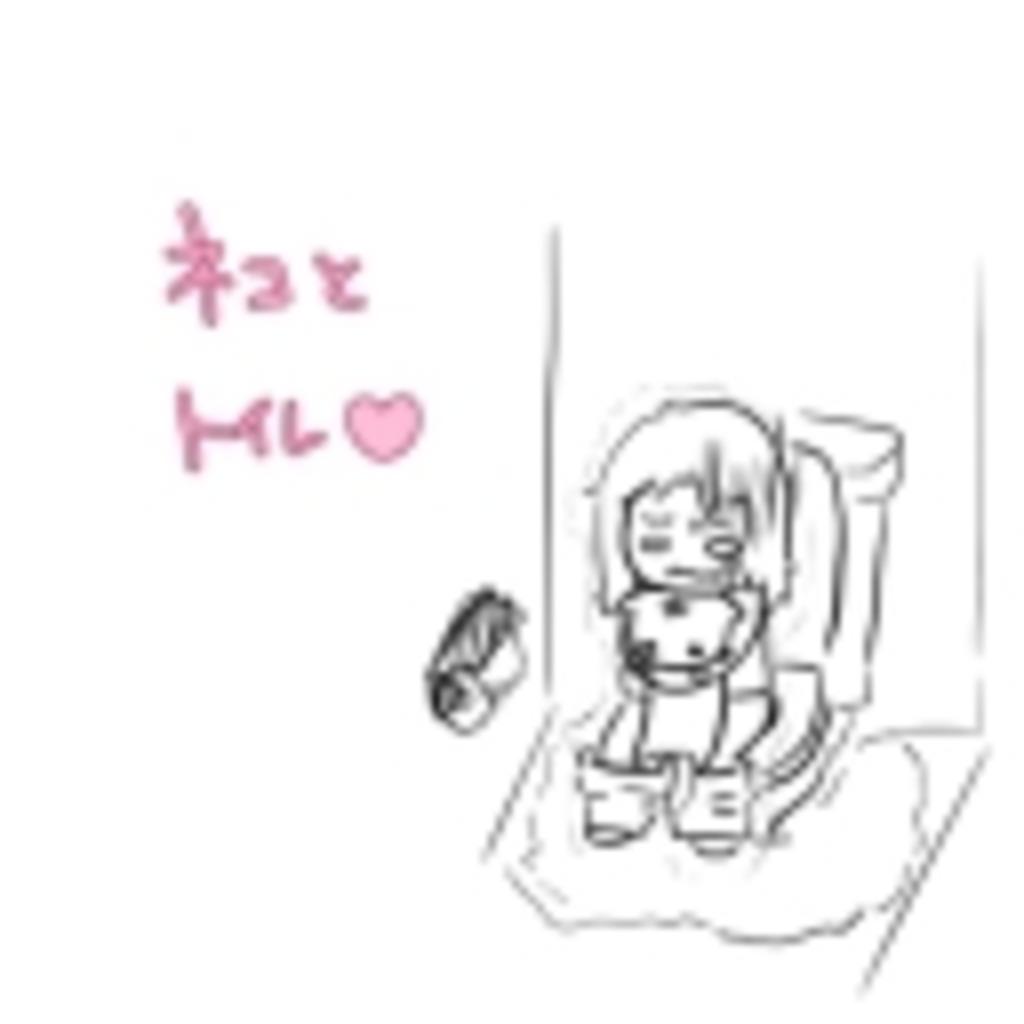 【ぬこBAR】Nya Nya Nya・com【酒呑みたまに雑談】