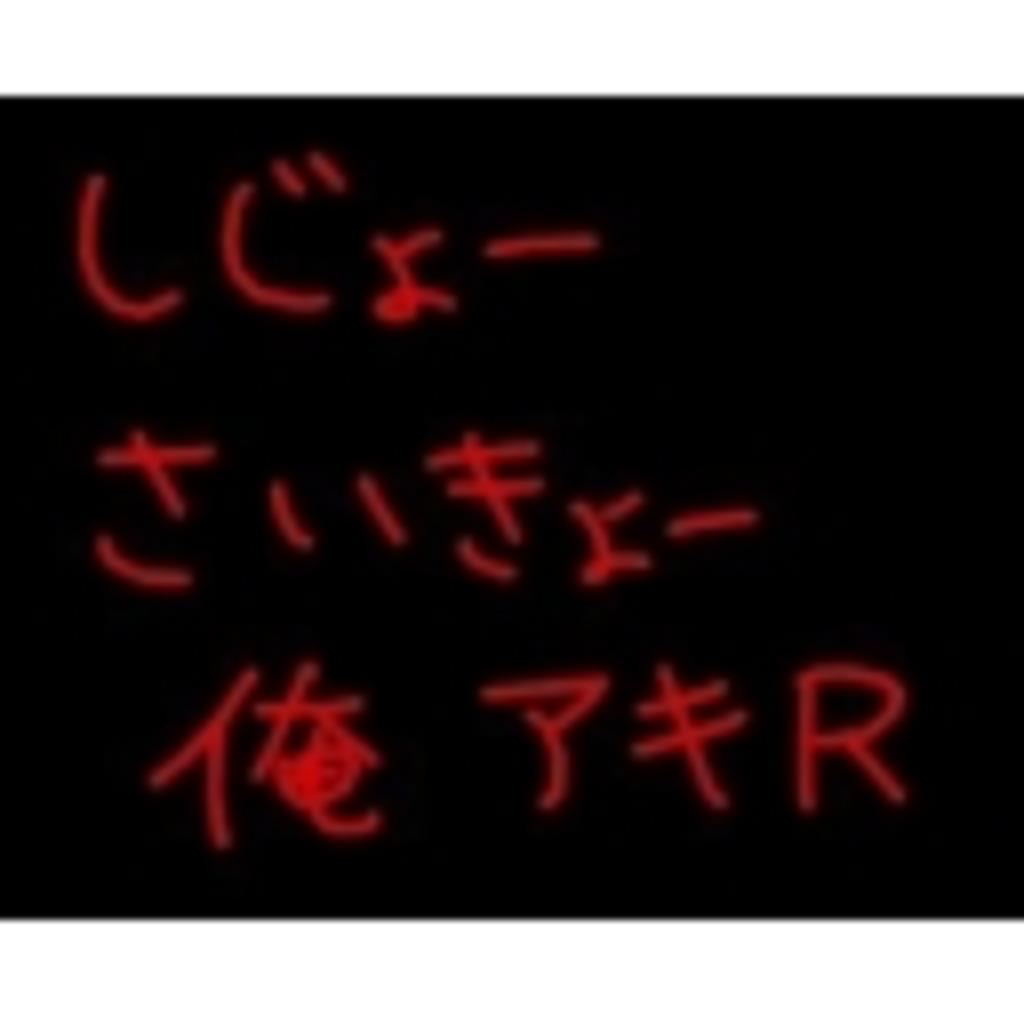 ARS-アルス-(仮)