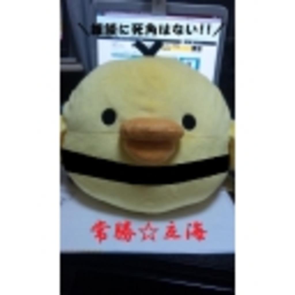 雑談…最高じゃねーの!!