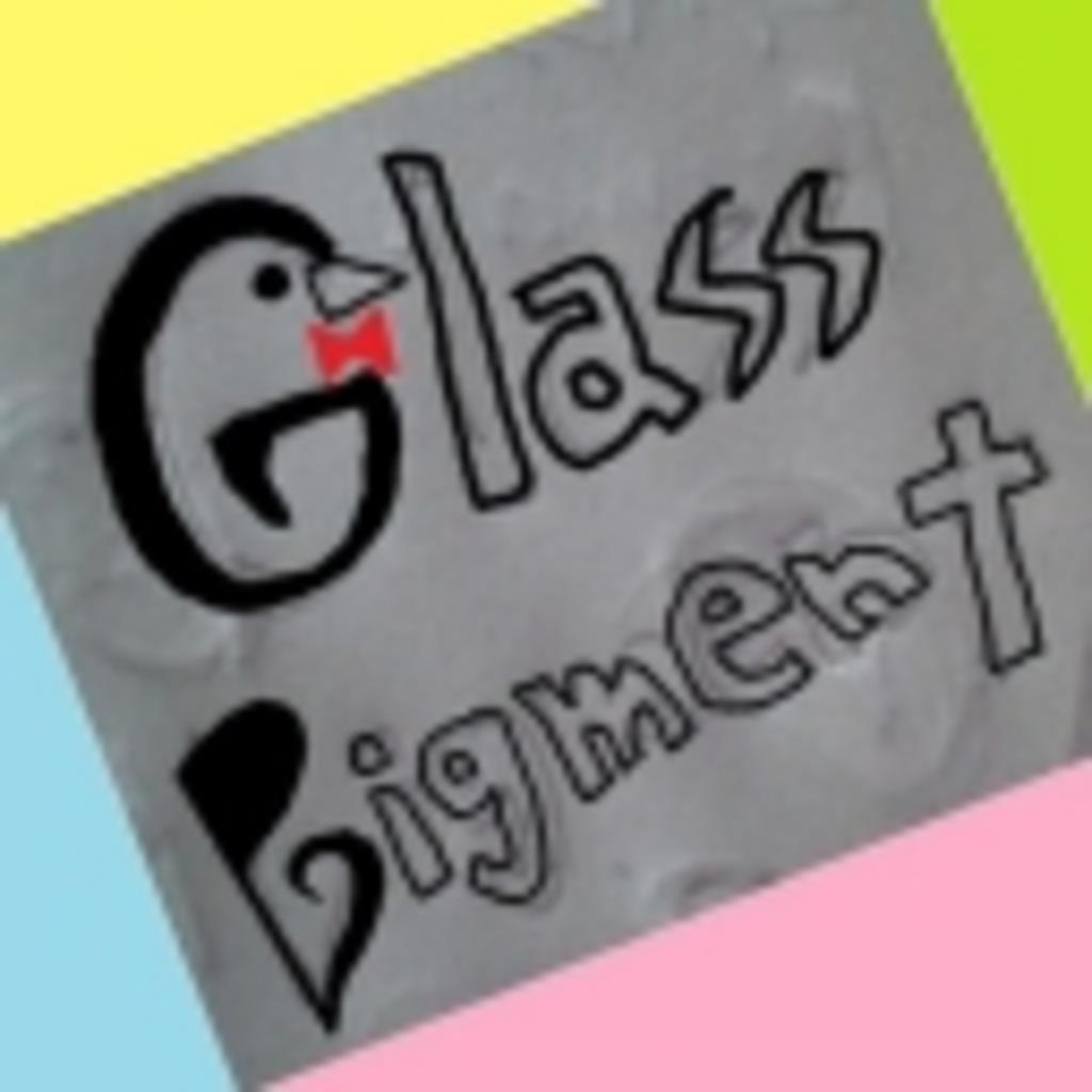 【楽器隊募集中!】Glass Pigment【音楽で繋がろう】