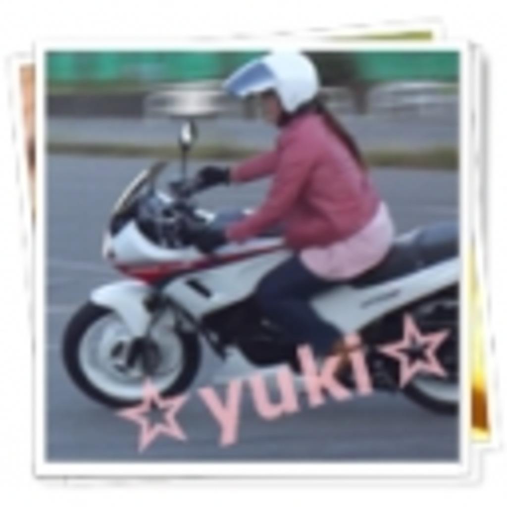 ☆yuki☆のバイク配信とか外配信(=゜-゜)ノ