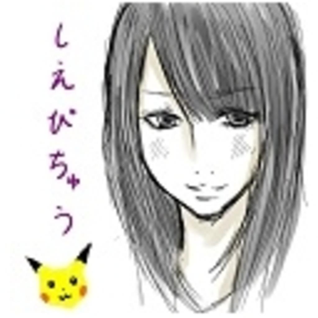 コミュリンク(・ω・`三´・ω・)おっおっおっおっ