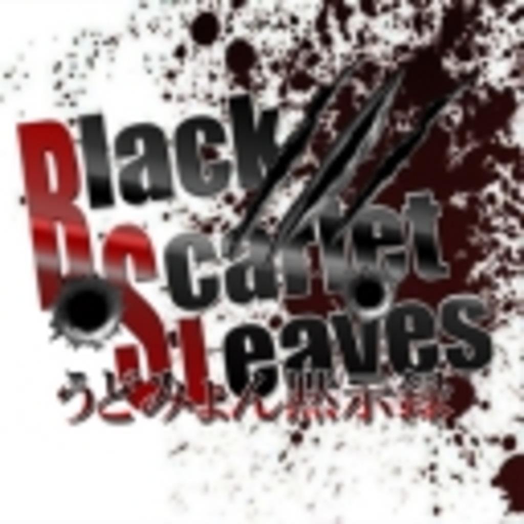 ★Black Scarlet‐Leaves★Channel★