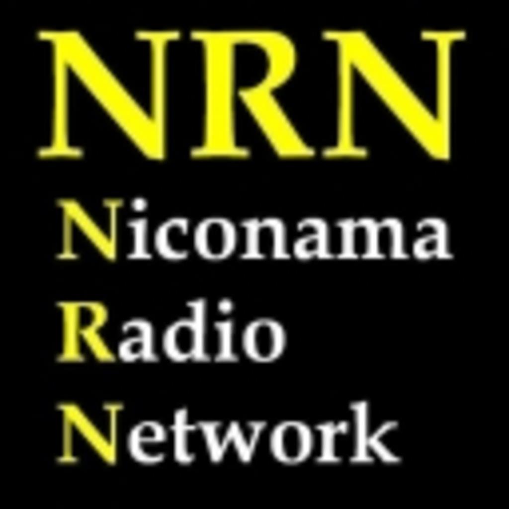 NRN(Nikonama Radio Network)