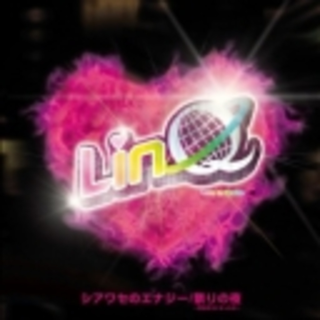 LinQ~LOVE in 九州!~【仮】
