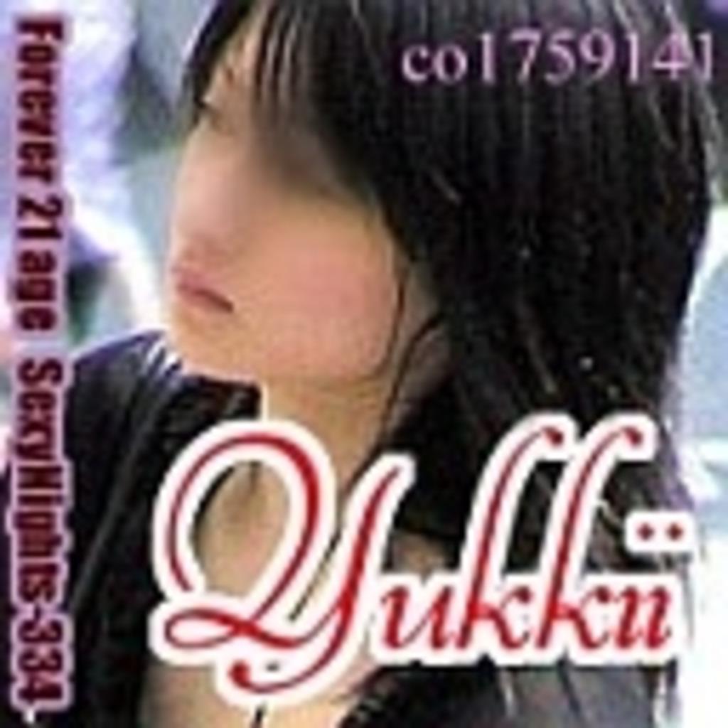 Jagdgeschwader334 - JP