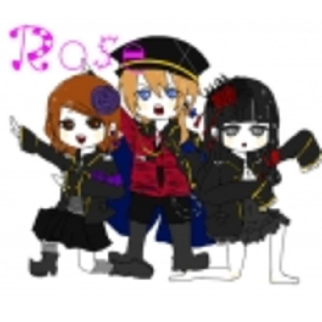 OTA戦隊Roseレンジャー*放送局