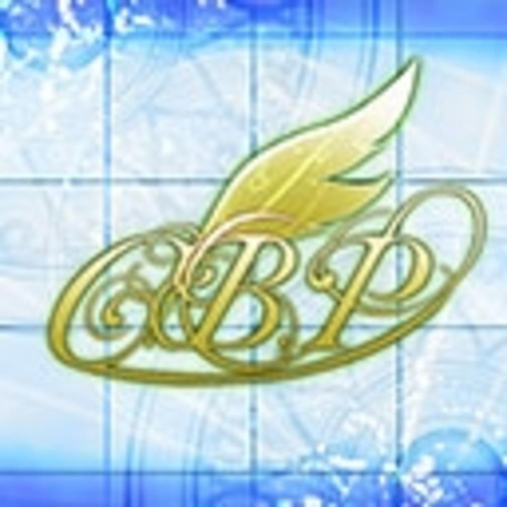 C.B.P.-F