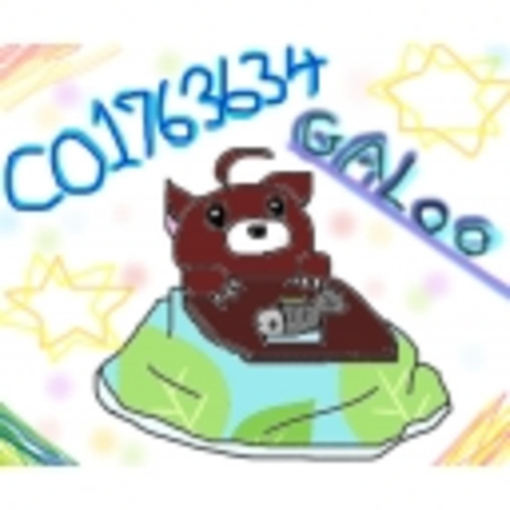 がる~なお気楽放送局・w・ノ
