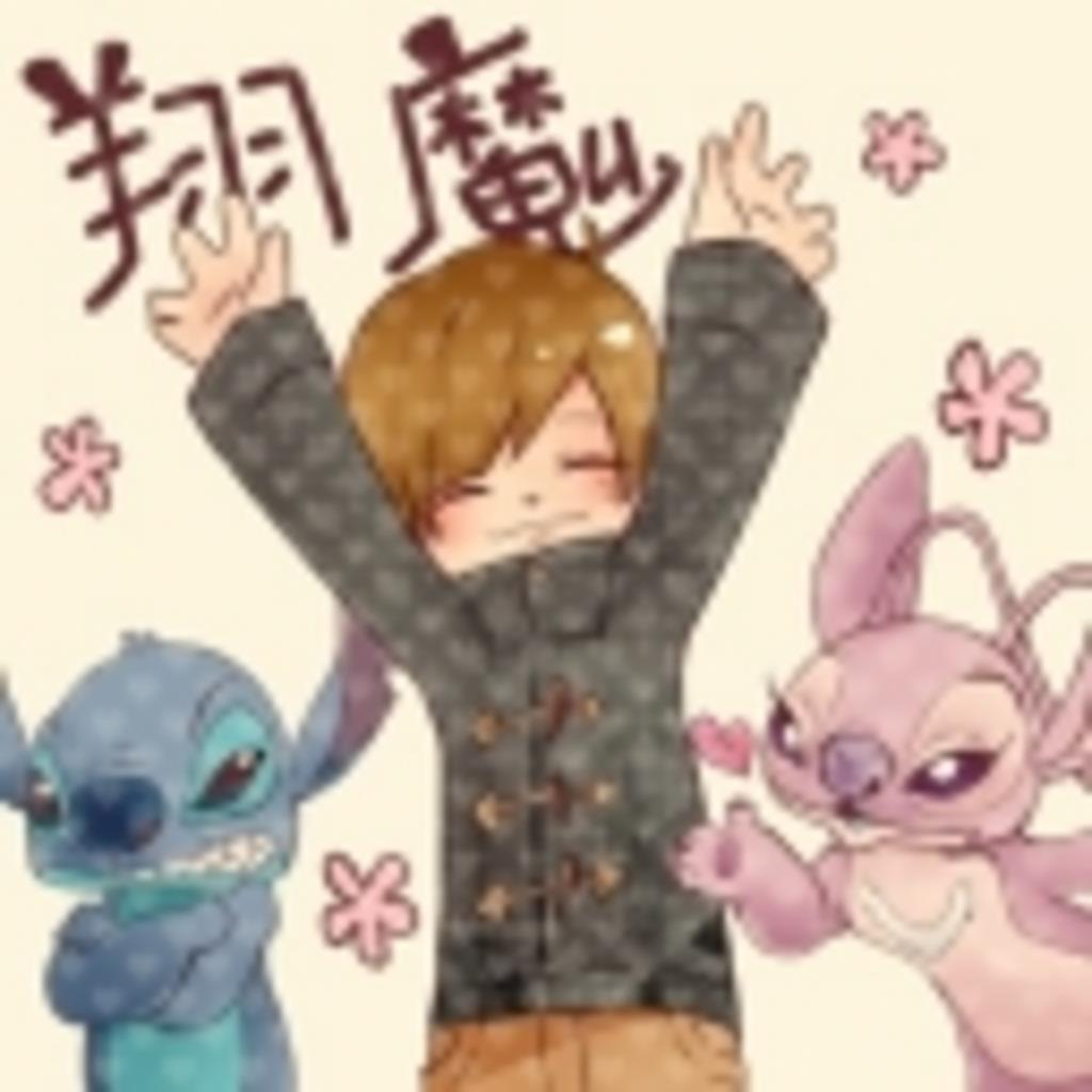 (*´∀`)歌って踊って雑談してるミエール!【NDIよりっ】