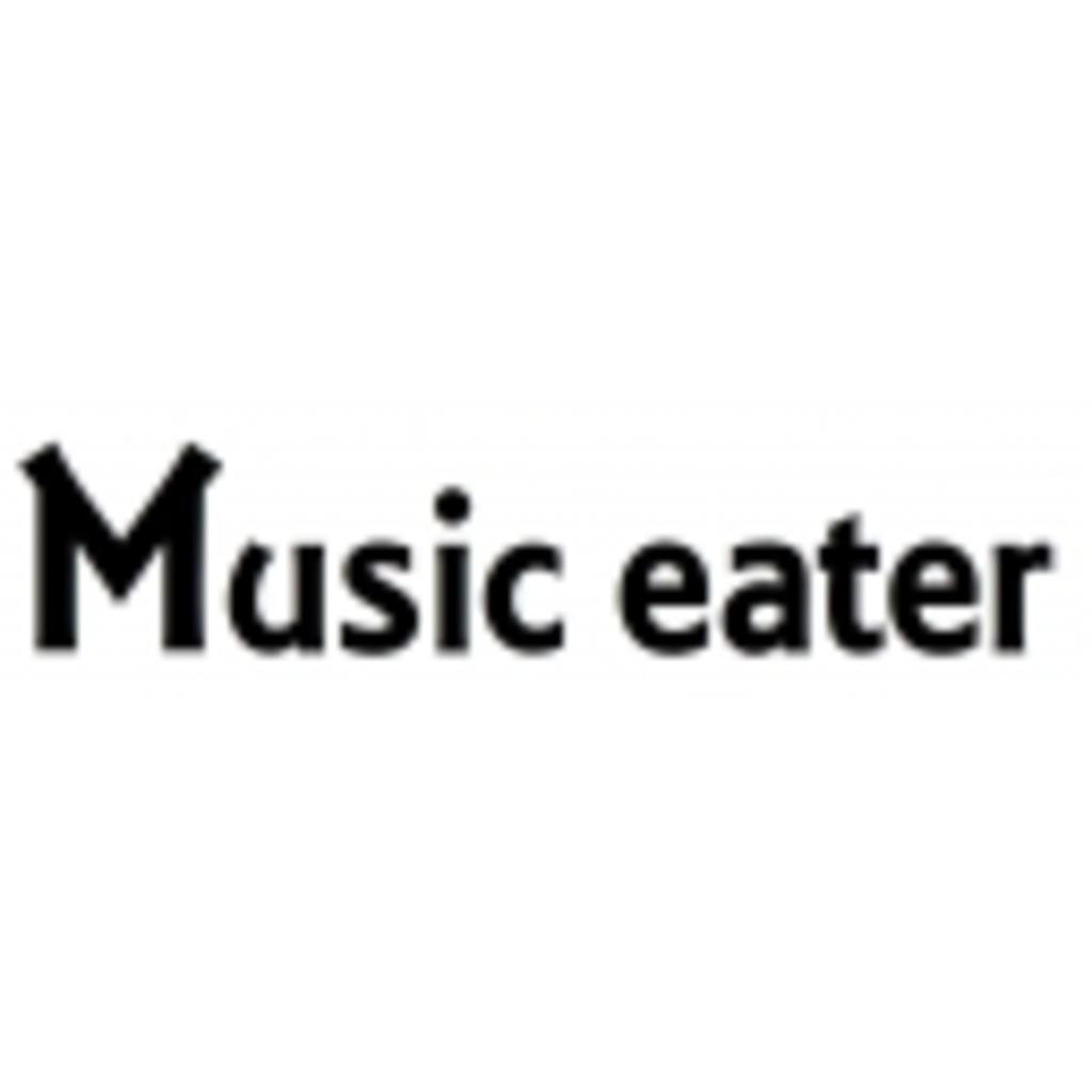 Music Eater