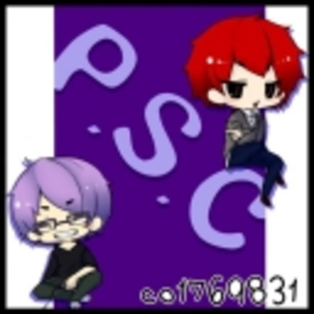 P.S.C