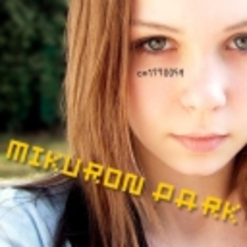 MIKURON PARK
