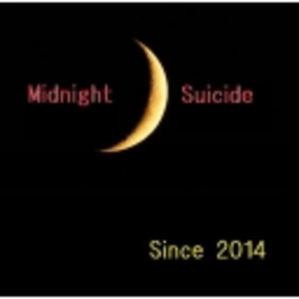 MIDNIGHT SUICIDE