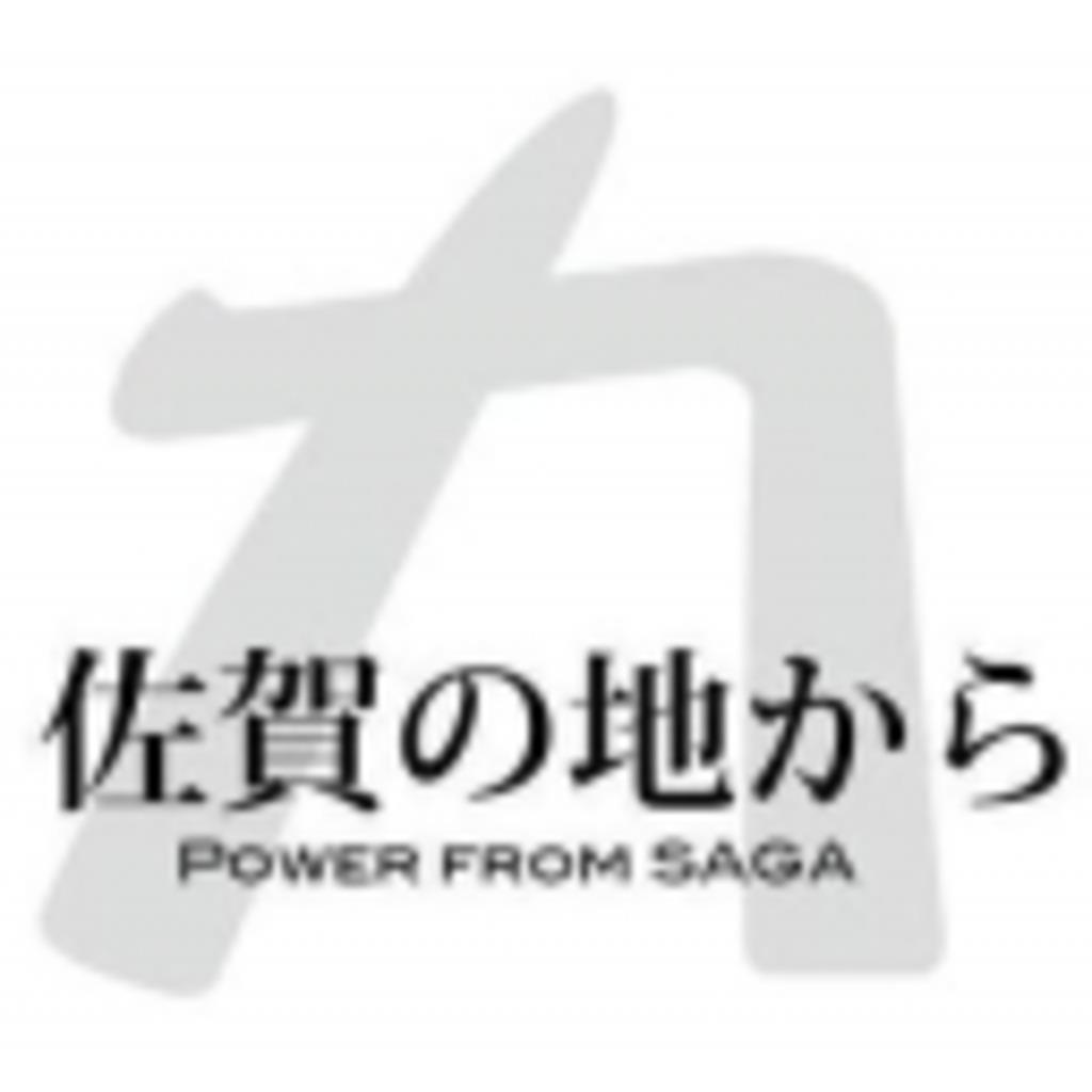 SAGAという海外からグローバル配信