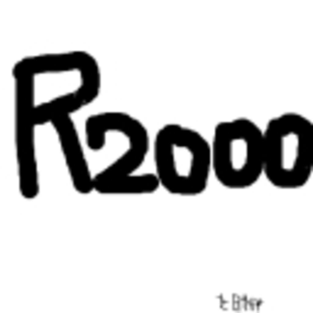 R2000