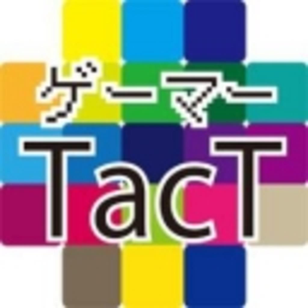 ゲームセンターTCX