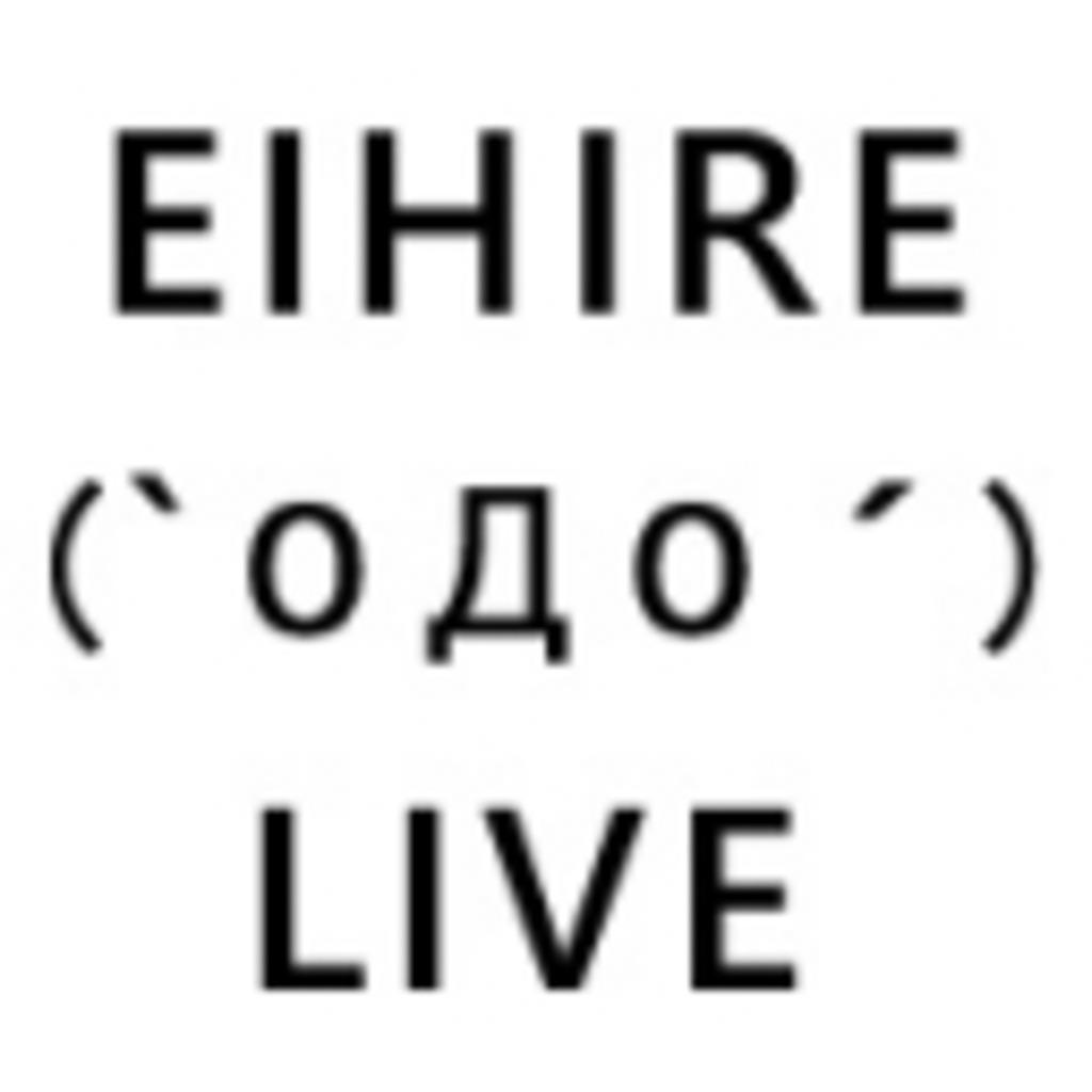EIHIRE LIVE