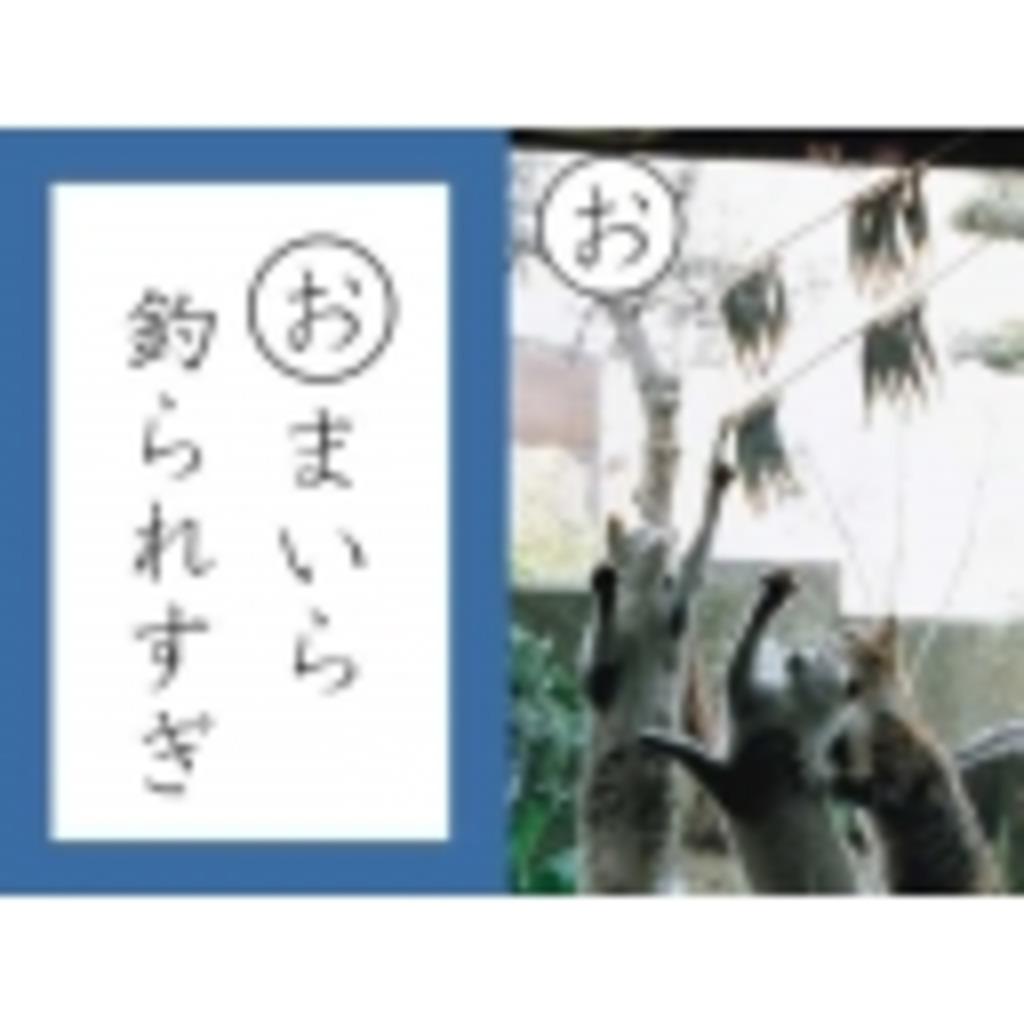 ねっぷのニコ生ラジオ局
