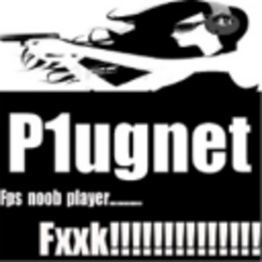 PlugManのFPS配信!