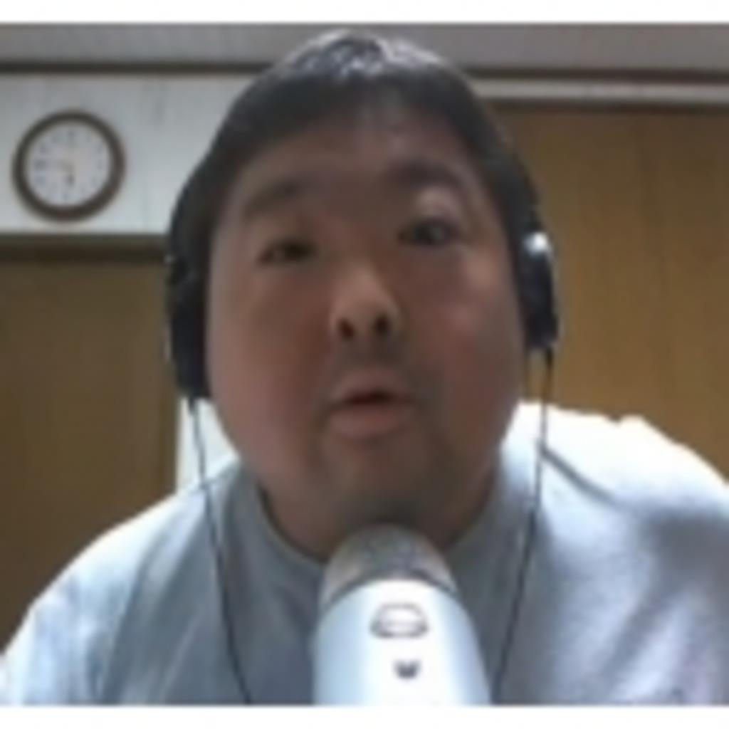 稲田浩太郎情報局