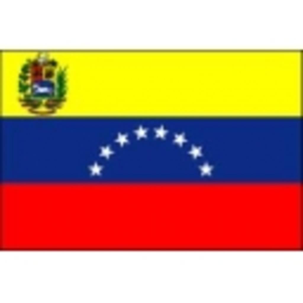 大分県から配信するコミュニティ~目指せベネズエラ~