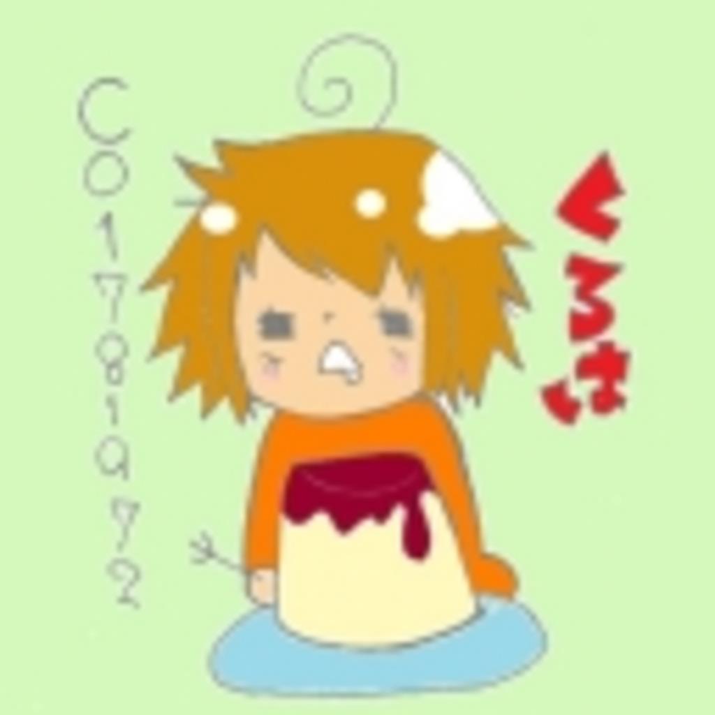 プリン食べ過ぎてもう歩けません(*´д`*)