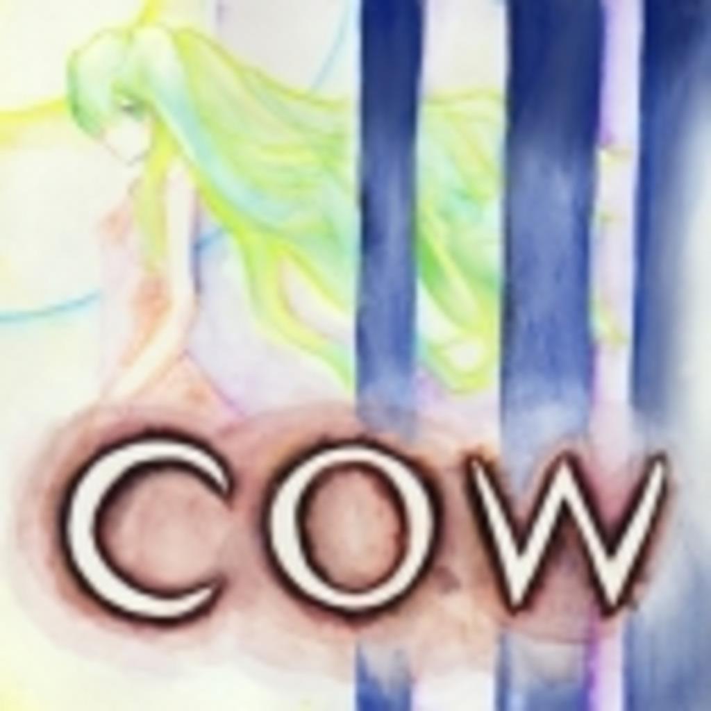 COW MEMBER