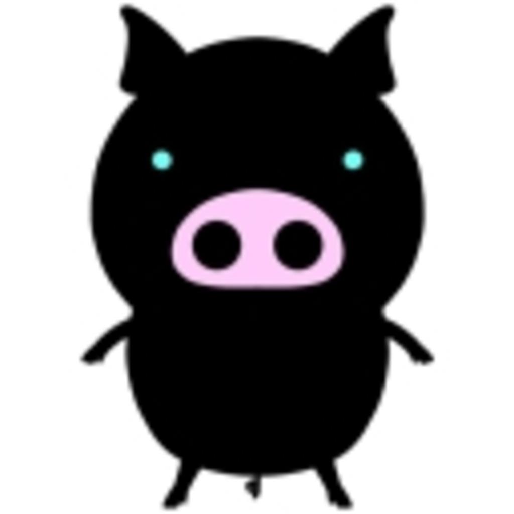 豚による豚のための豚な放送