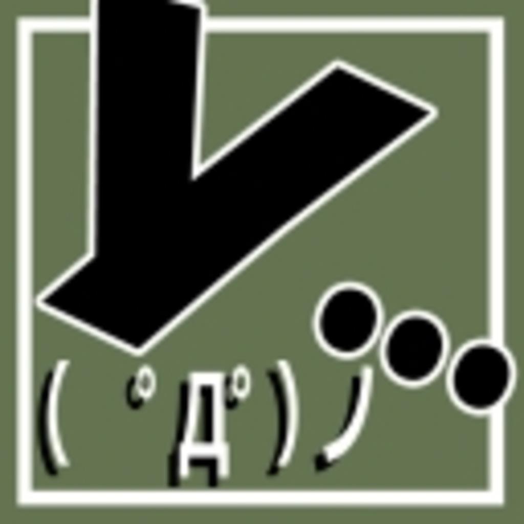ユデンキムさんのサイズフェチや他の放送 / ydnkm's broadcasts of size fetish and others