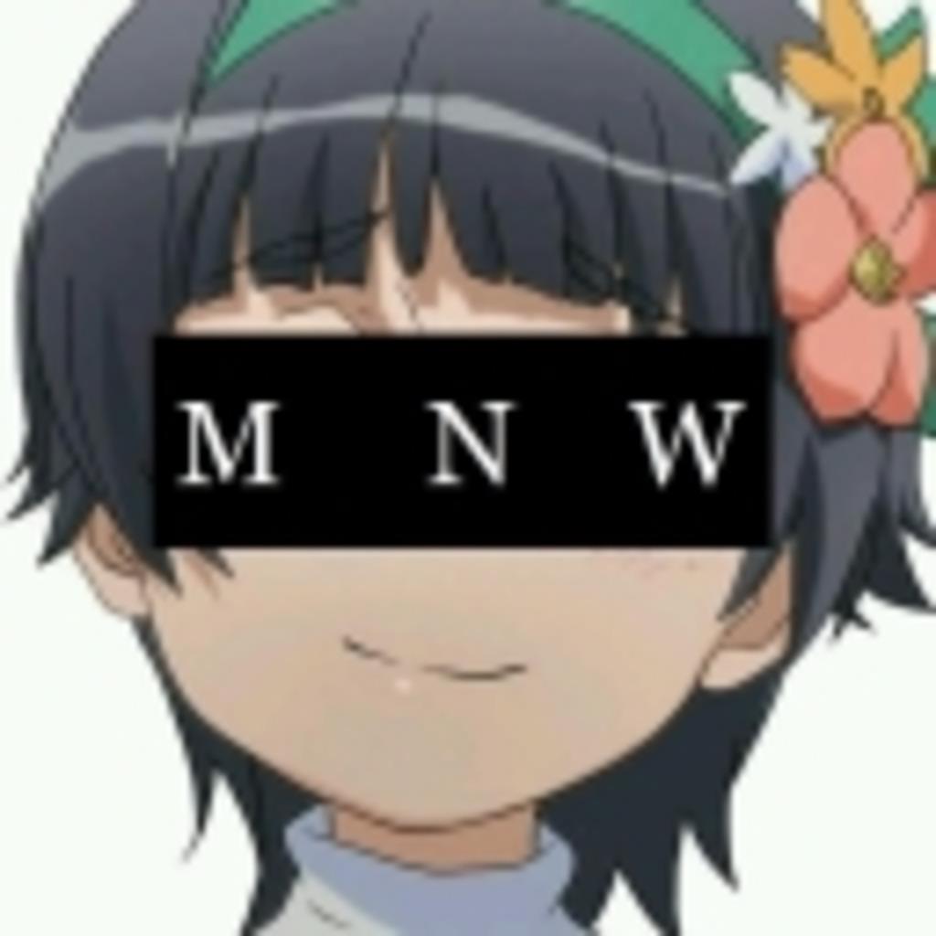 Minnow Channel