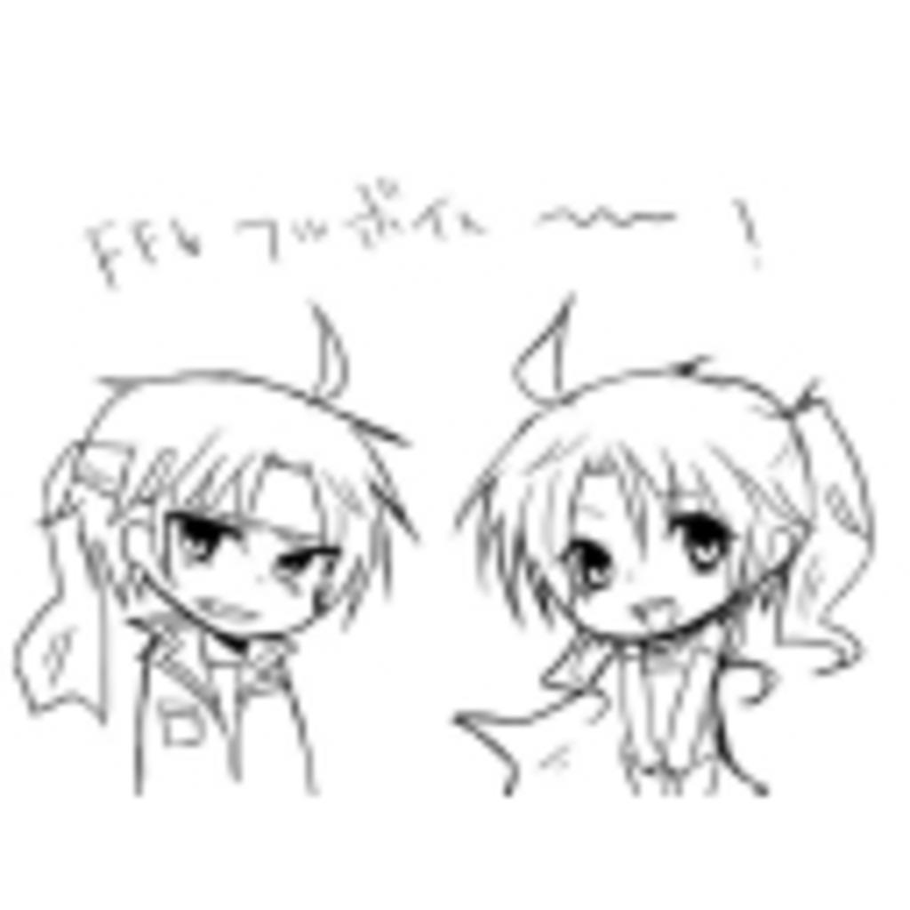FF6フルボイス企画宣伝んんんんんんんヽ(;▽;)ノ