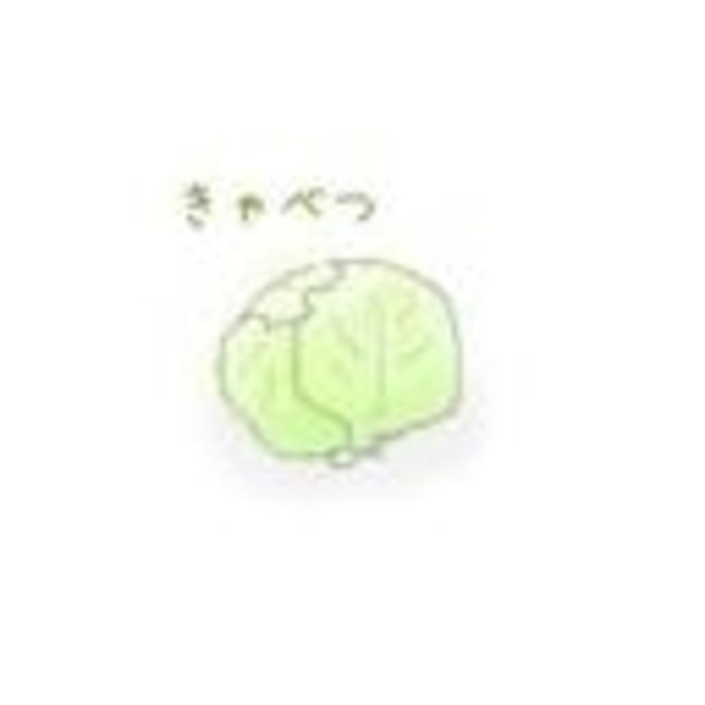 【夜蝶黒猫】キャベツを主食にする会/寝室【サブコミュ】