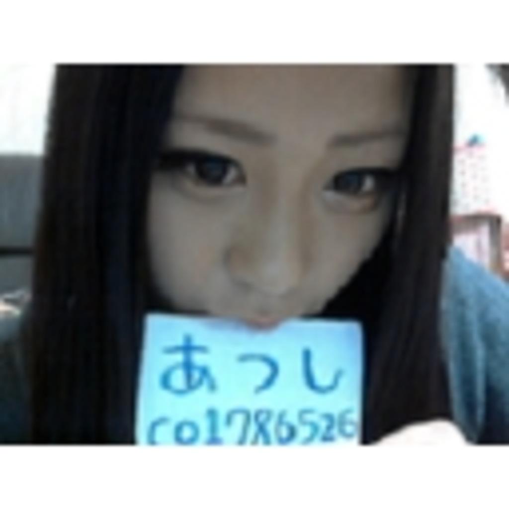 ATSUSHIの放送局(*●⁰♊⁰●)ノ
