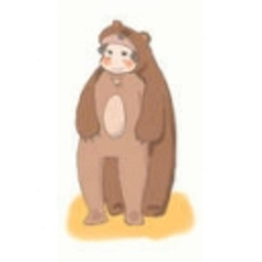 クマ系男子のgdgd放送