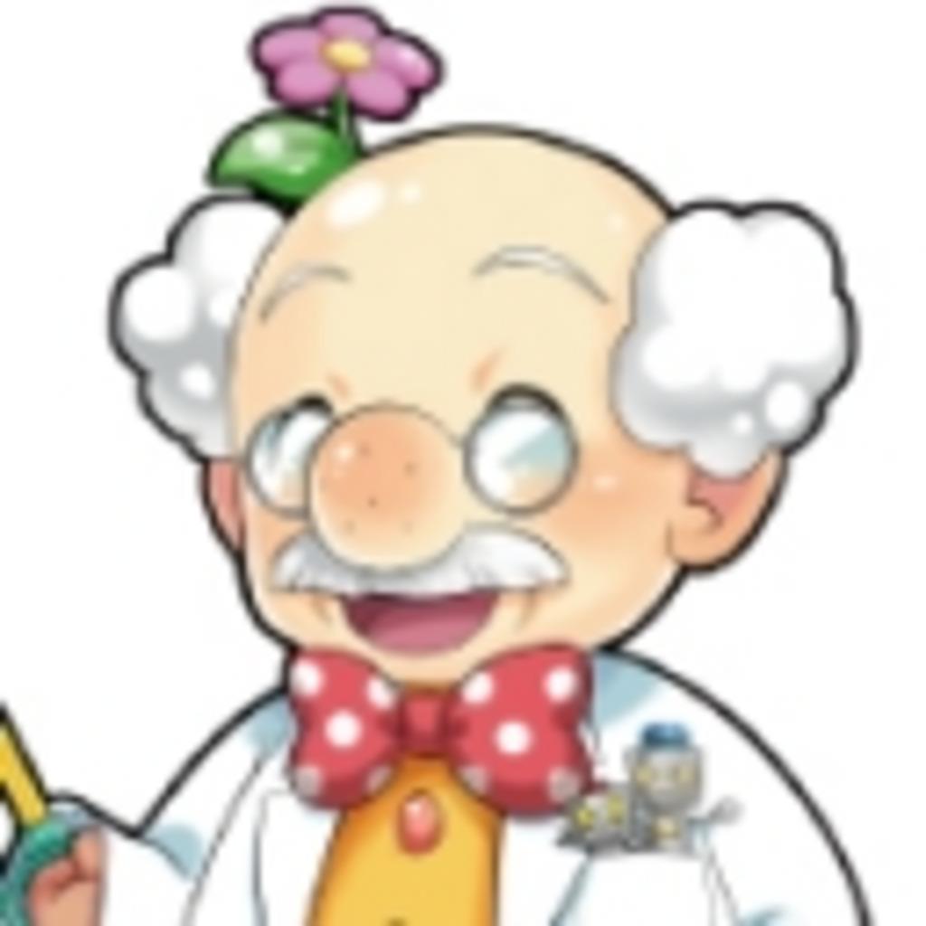 秋葉原 おもちゃメイドカフェ&バー ChaX3(チャチャチャ)だよ☆