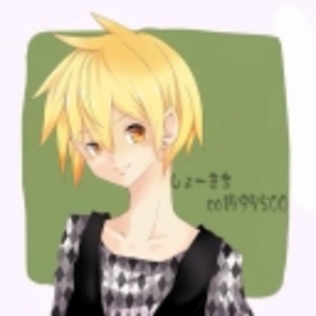 ☆-----Shokiti Music RooooooM----☆
