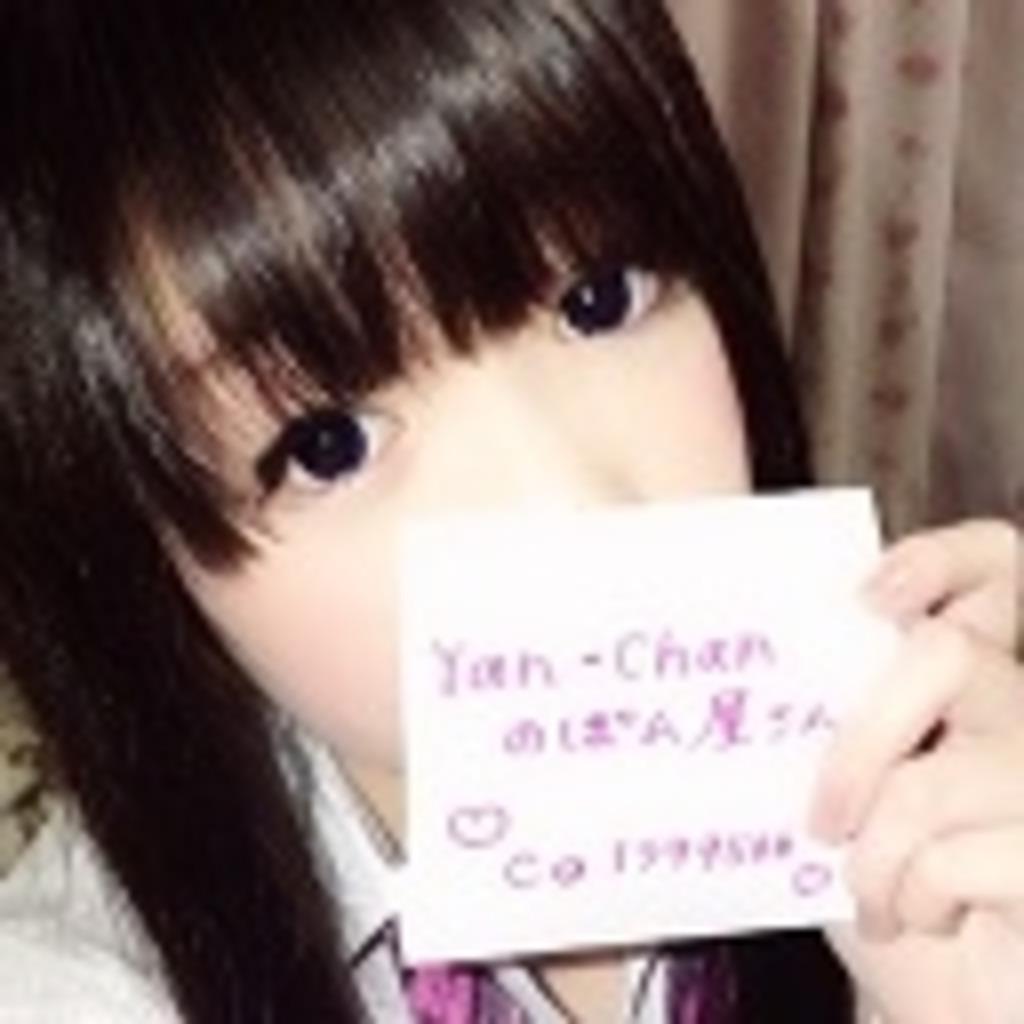 YaN-ChaNのぱん屋さん