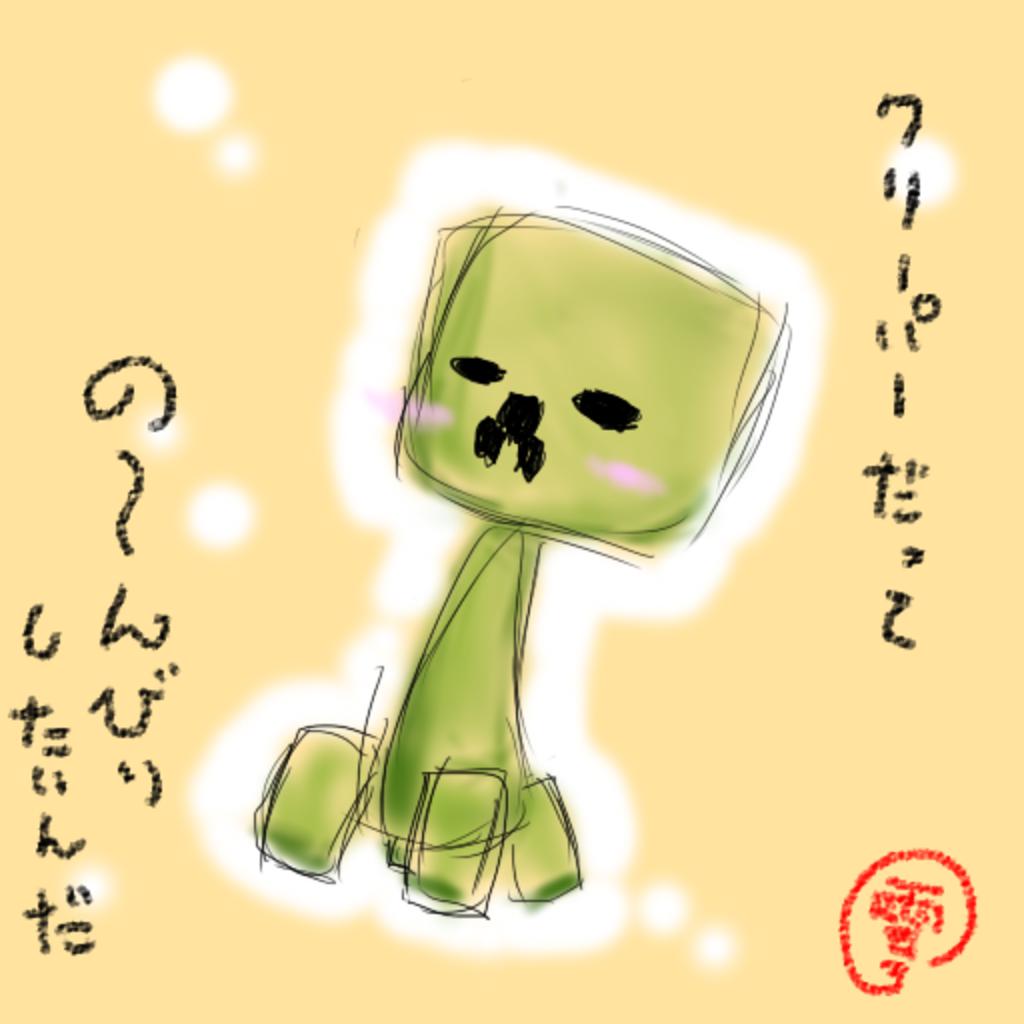 ☆【初見さん】紅猫ノ工房【歓迎】★