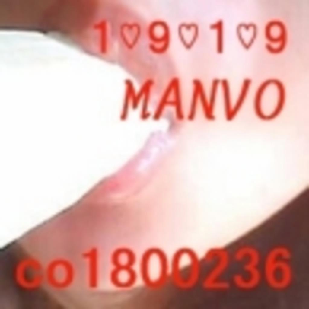 マンボーJapa~n