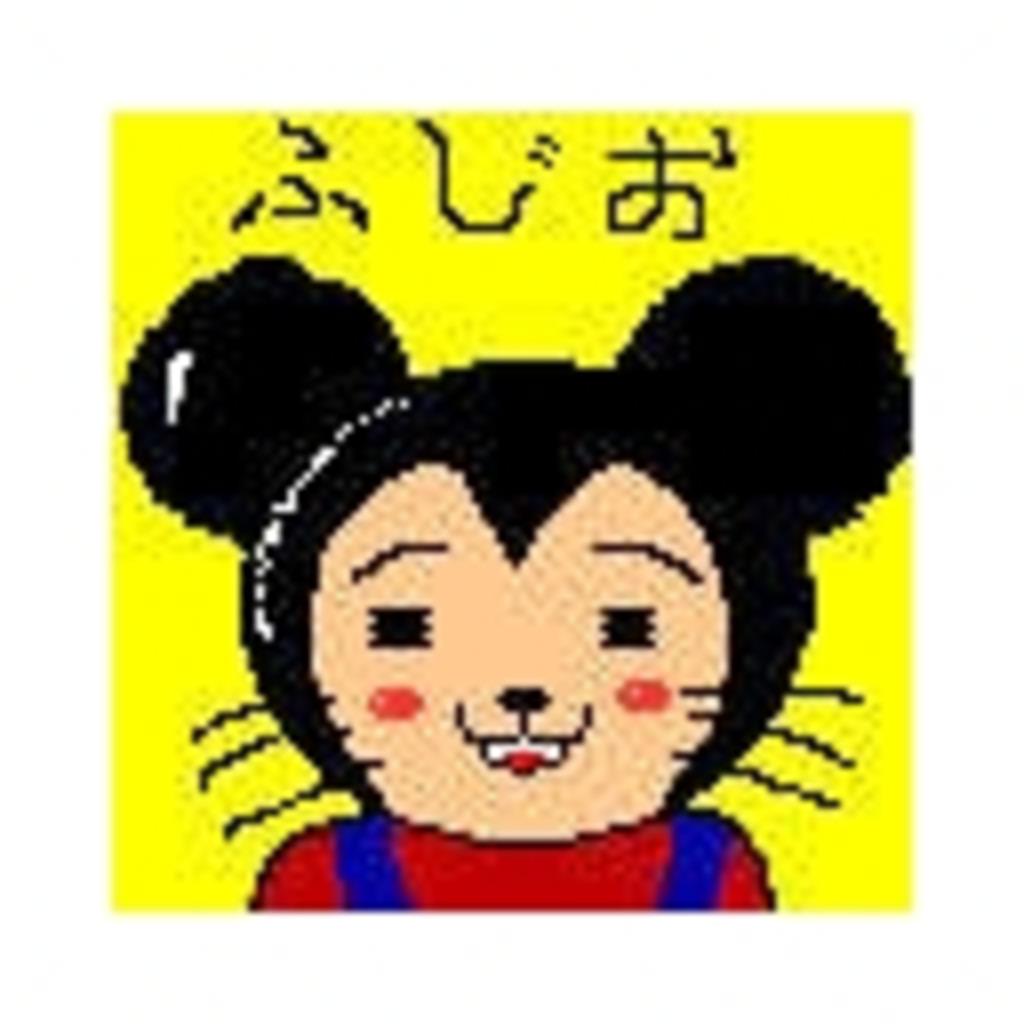 【歌ってみた】220(ふじお)プロダクション【社長ふじお】