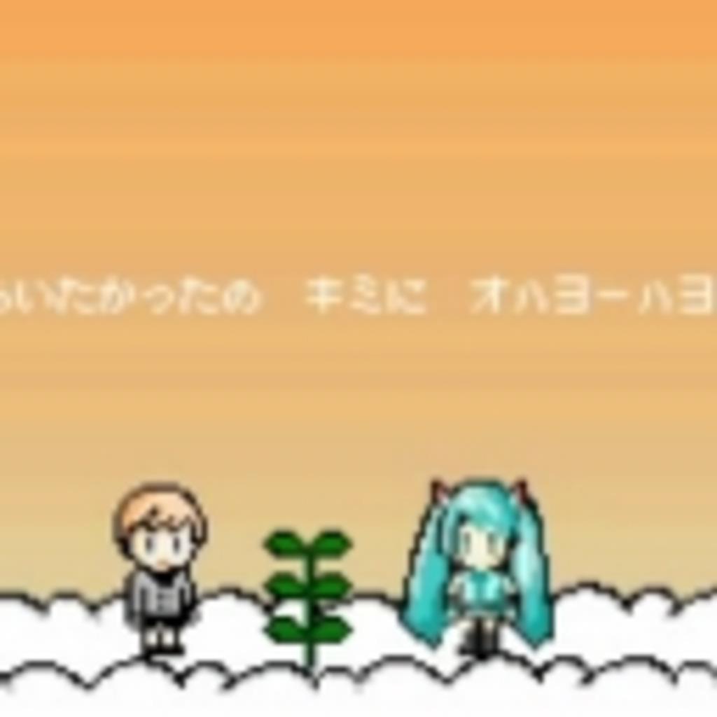 もふもふ軍団(´・ω・`)