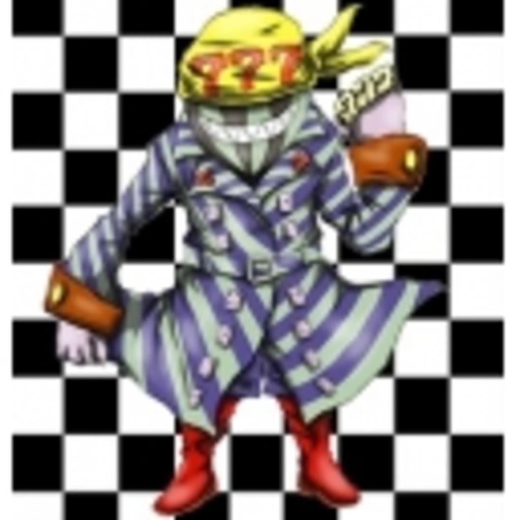 【遊戯王】Diceの幸運の賭博場【闇のゲーム・ADS】