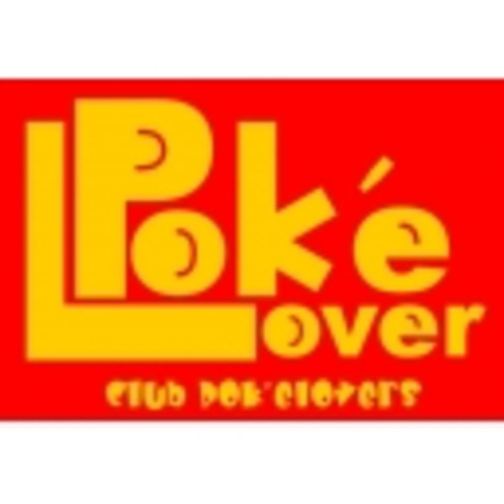 【公式】pokeloversの会